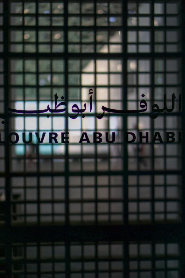 Louvre Abu Dhabi museum logo