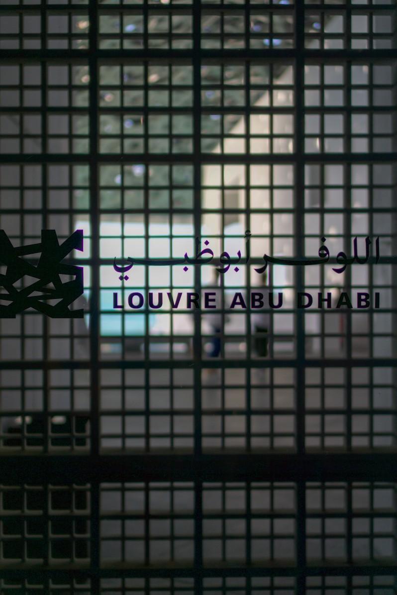 Louvre Abu Dhabi 5